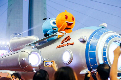 Alibaba là doanh nghiệp dẫn đầu ngành thương mại điện tử tại Trung Quốc.