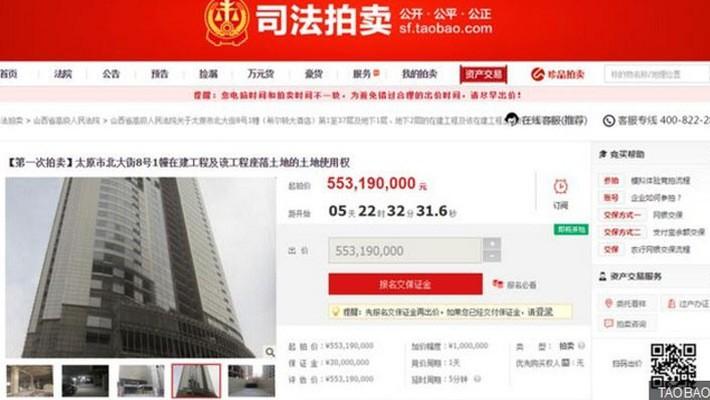 Tòa nhà chọc trời ở Sơn Tây, Trung Quốc được rao bán trên Taobao - Ảnh: BBC.