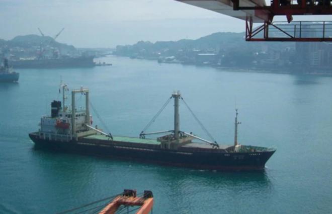 Tàu Ul Ji Bong 6. (Nguồn: Marine Traffic)