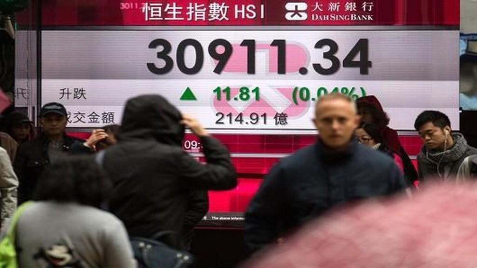 Chỉ số Hang Seng của Hong Kong ngày 9/1. (Nguồn: AFP)