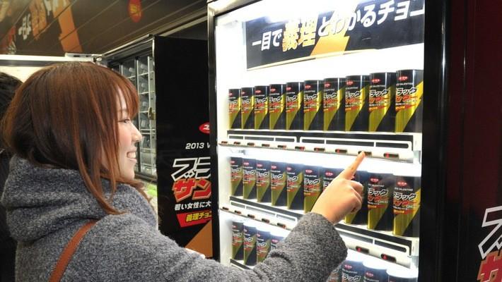 Kẹo chocolate Black Thunder bày bán trong một cửa hiệu ở Nhật Bản - Ảnh: Japan Times.