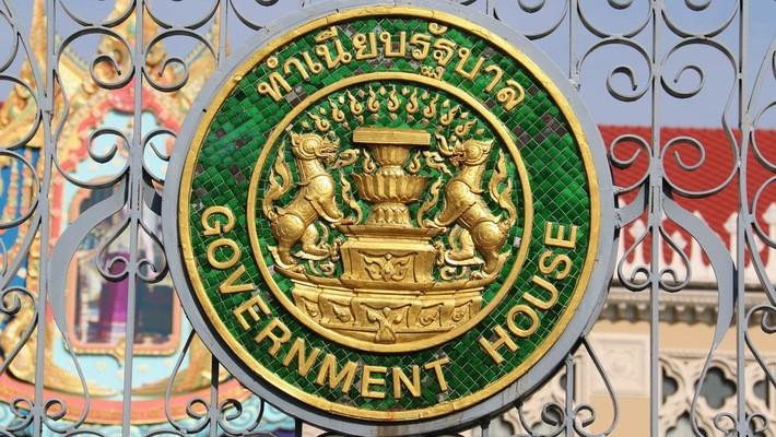 Thái Lan có thể đánh thuế nhà đầu tư tiền ảo 10-15% - Ảnh: Coindesk.