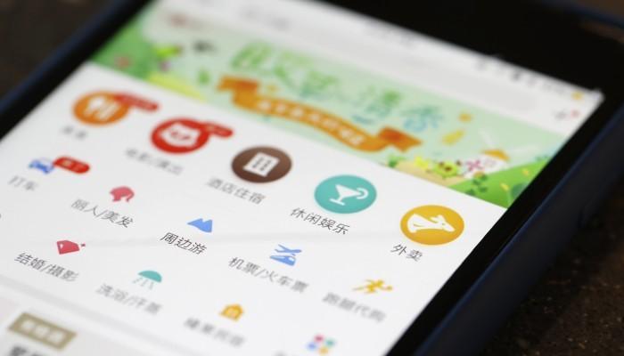 Làn sóng IPO công nghệ Trung Quốc đã bắt đầu - ảnh 3