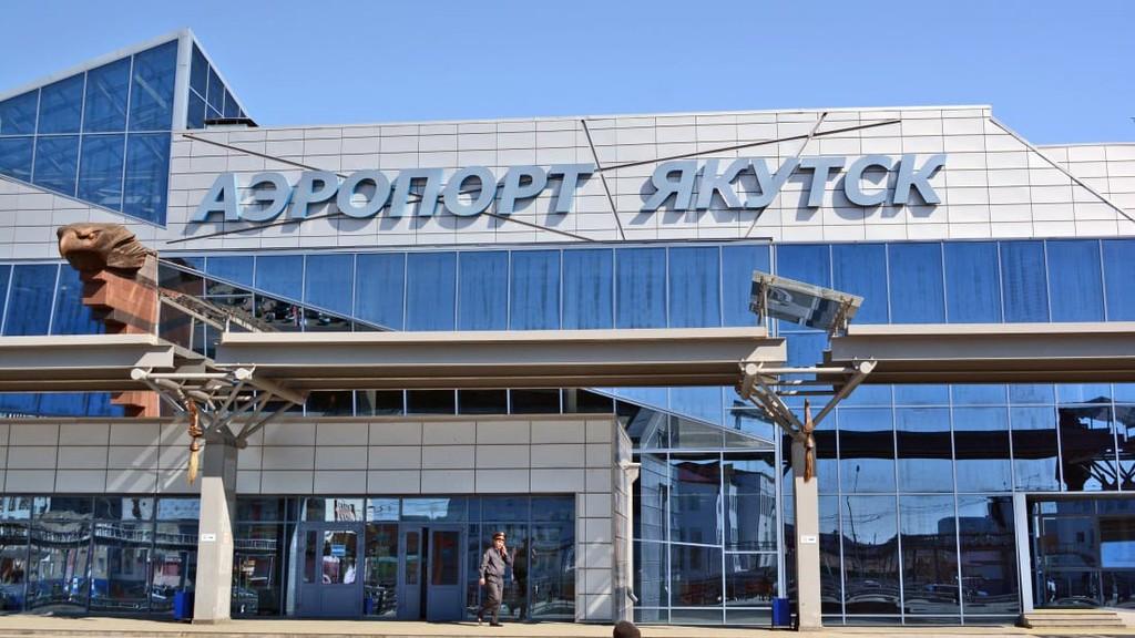 10 sân bay đặc biệt nhất thế giới - ảnh 4