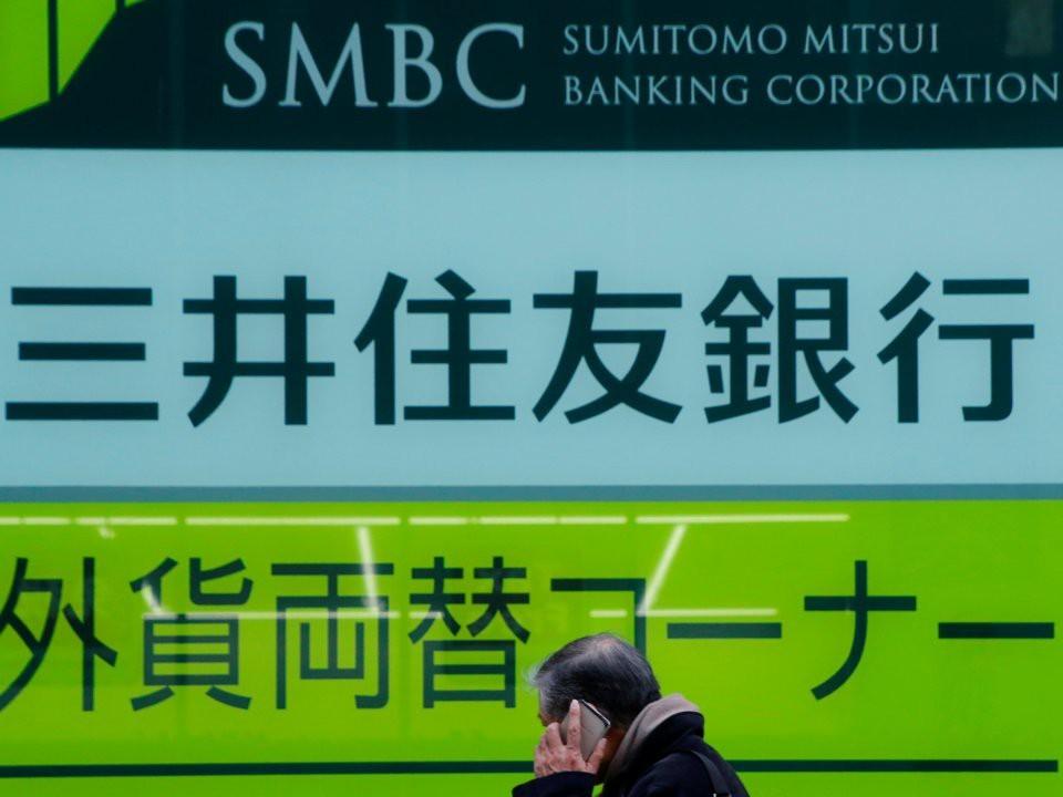 20 ngân hàng lớn nhất thế giới - ảnh 14