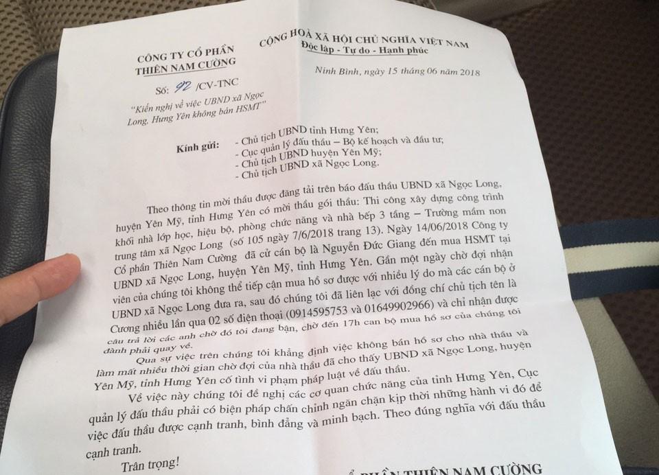 Nhà thầu phản ánh không mua được HSMT gói thầu được phát hành tại Trụ sở của UBND xã Ngọc Long, huyện Yên Mỹ, tỉnh Hưng Yên