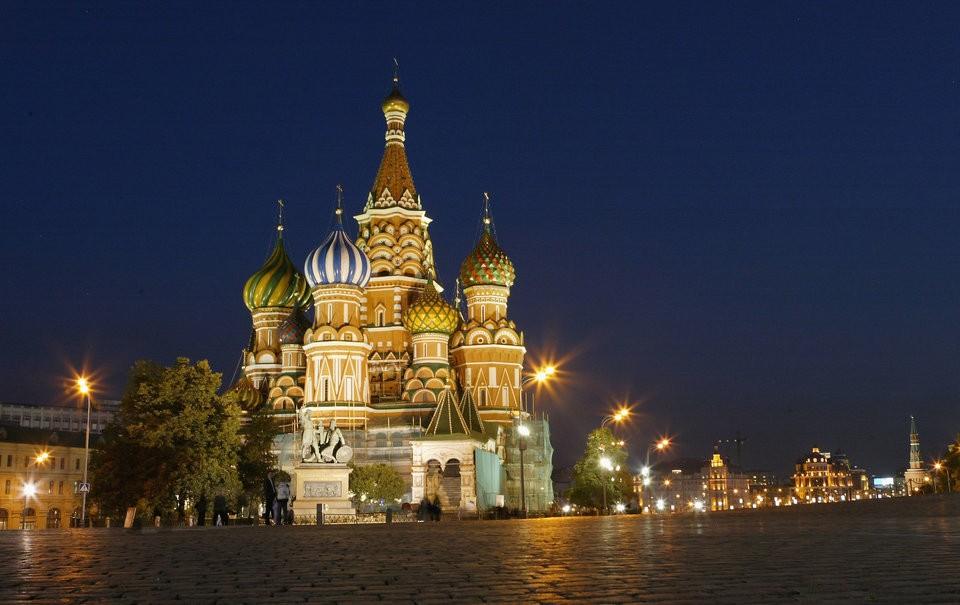 10 quốc gia dự trữ vàng lớn nhất thế giới - ảnh 6