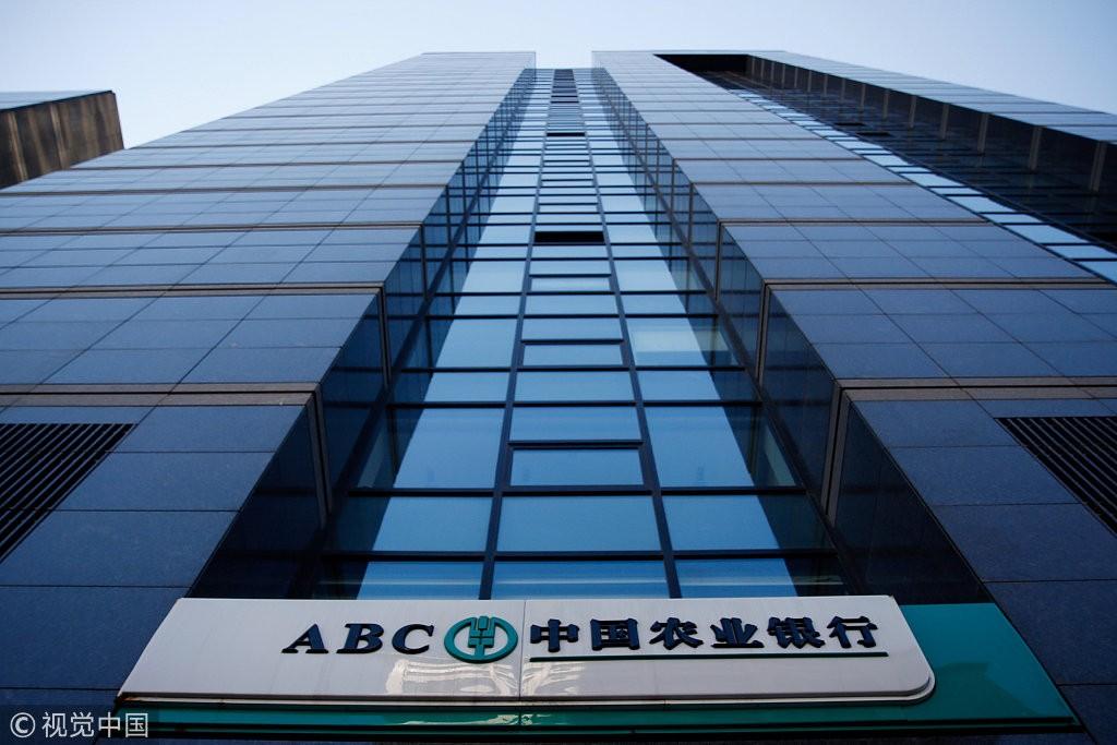 Top 10 doanh nghiệp có lợi nhuận cao nhất Trung Quốc - ảnh 8