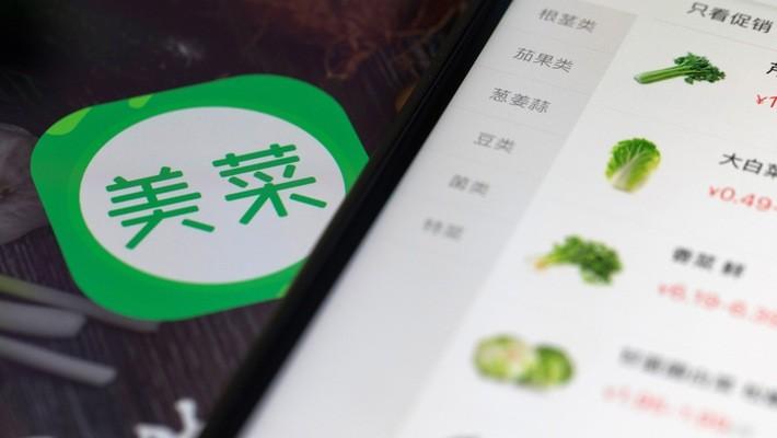 Tính tới cuối năm ngoái, Meicai đã phục vụ cho các nhà hàng tại 100 thành phố với doanh thu vượt 10 tỷ Nhân dân tệ (1,44 triệu USD).