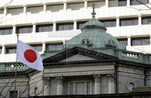 Ngân hàng Trung ương Nhật Bản (BoJ). Ảnh: EPA