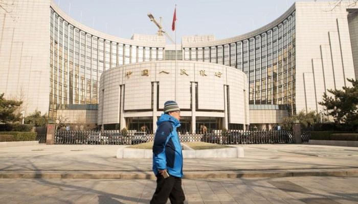 Trụ sở Ngân hàng Trung ương Trung Quốc (PBoC) ở Bắc Kinh - Ảnh: Bloomberg/CNBC.