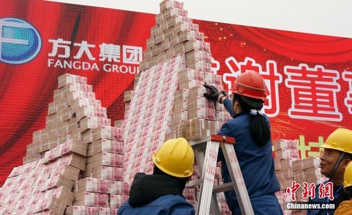 Công ty Fangda thưởng Tết Nguyên đán 2019 cho nhân viên.