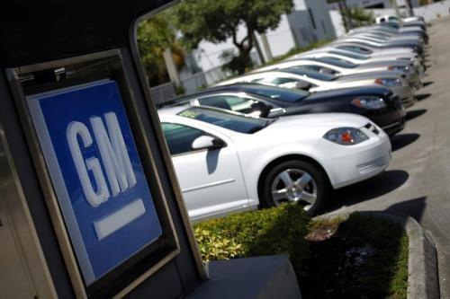 General Motors công bố lợi nhuận lạc quan hơn mong đợi. ảnh: EPA
