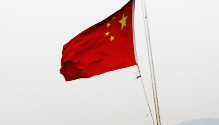 Trung Quốc mất 161 tỷ phú vì thị trường chứng khoán chao đảo năm 2018