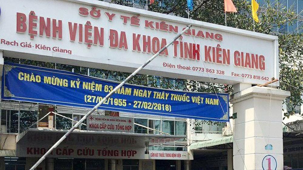 Gói thầu số 62 thuộc Dự án Bệnh viện Đa khoa Kiên Giang có bảo đảm dự thầu lên đến 2 tỷ đồng. Ảnh: Nguyễn Thanh