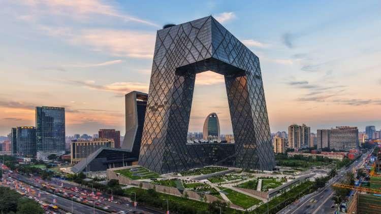 10 thành phố có nhiều tỷ phú nhất thế giới - ảnh 7