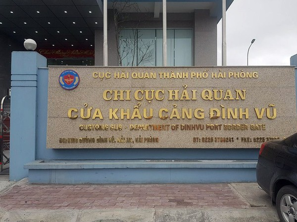 Chi cục Hải quan cửa khẩu Đình Vũ thuộc Cục Hải quan TP. Hải Phòng.