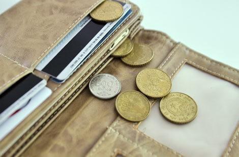 Tiền xu được ngừng phát hành từ tháng 4/2011.