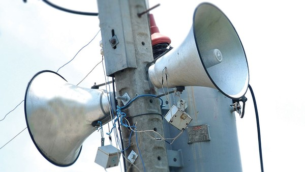 Gói thầu Cung cấp, lắp đặt thiết bị truyền thanh cho 52 Đài Truyền thanh xã do Sở Thông tin và Truyền thông Long An làm bên mời thầu. Ảnh: Quang Tuấn