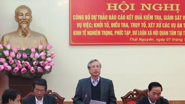 Đồng chí Trần Quốc Vượng, Ủy viên Bộ Chính trị, Bí thư TW Đảng, Chủ nhiệm Ủy ban Kiểm tra TW, Phó trưởng Ban Chỉ đạo TW về PCTN, Trưởng Đoàn công tác phát biểu kết luận Hội nghị.