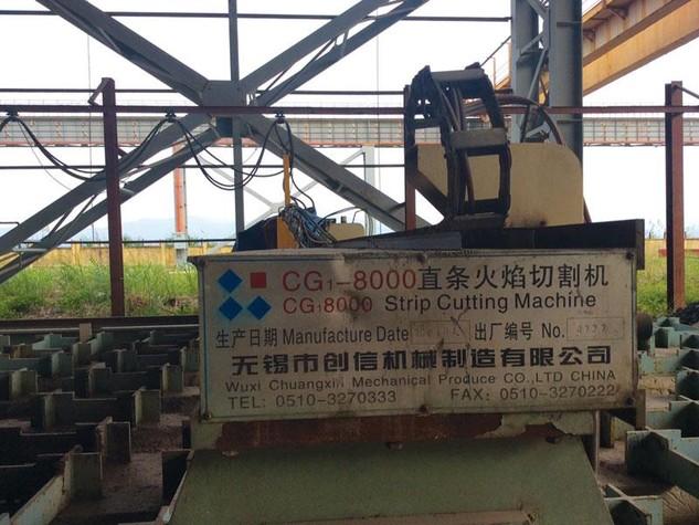 Xuất hiện dấu hiệu hư hỏng, xuống cấp thiết bị tại Nhà máy Thép Cái Lân. Ảnh: Anh Minh