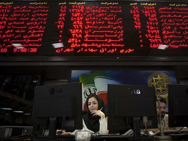 Sàn giao dịch chứng khoán Tehran (Iran)