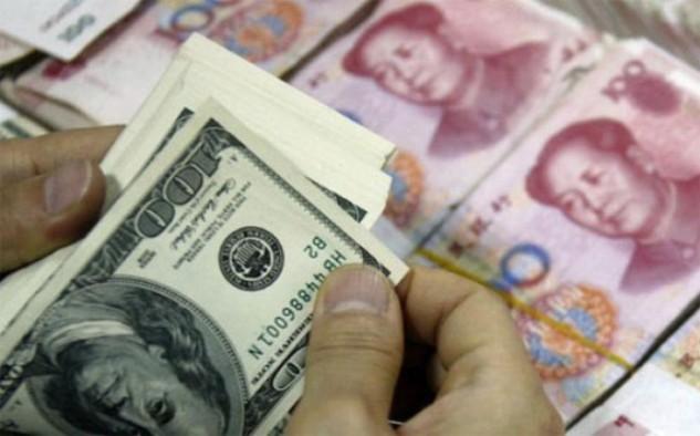 Năm 2015, dự trữ ngoại hối của Trung Quốc đã tiêu một lượng lớn dự trữ ngoại hối để phục vụ cho việc giảm biến động tỷ giá đồng Nhân dân tệ