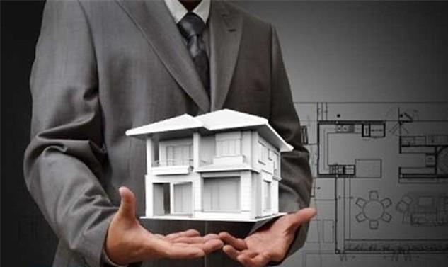 Thế chấp dự án đầu tư xây dựng, nhà ở hình thành trong tương lai
