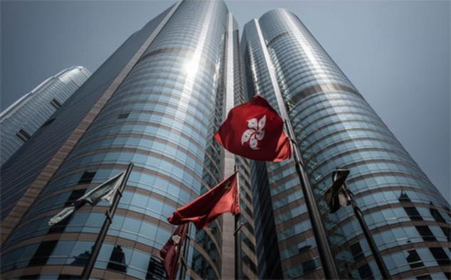 """Hồng Kông tiếp tục là nền kinh tế """"tự do nhất thế giới"""""""