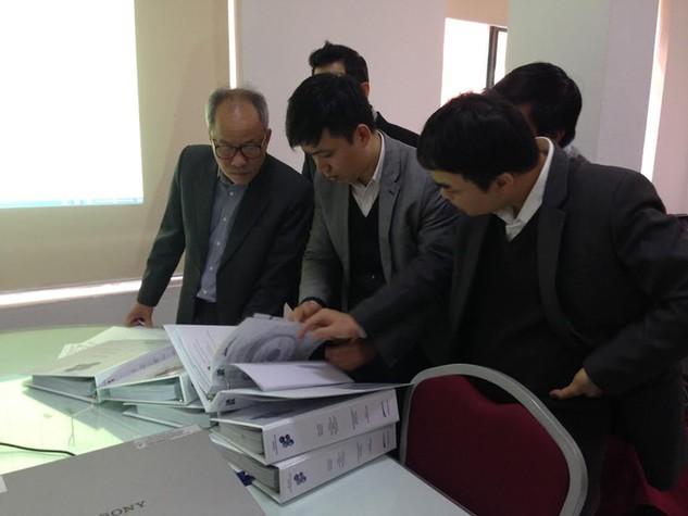 Có 4 nhà đầu tư nộp Hồ sơ dự sơ tuyển Dự án e-GP. Ảnh: Trần Tuyết