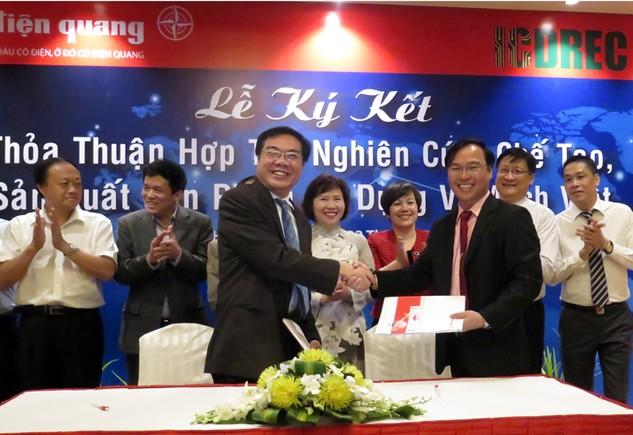 Công ty Bóng đèn Điện Quang hợp tác với Trung tâm Nghiên cứu và Đào tạo thiết kế vi mạch – ĐH Quốc gia TP.HCM