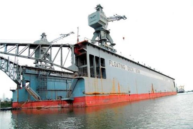 Ụ nổi 83 trôi nổi tại cảng Gò Dầu B, Đồng Nai