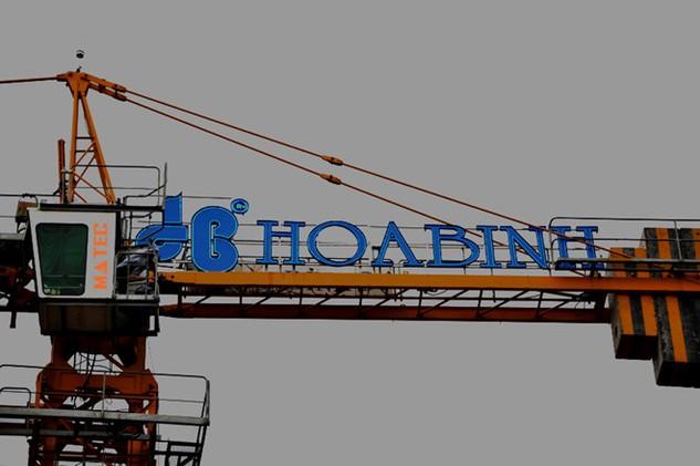 HBC trúng thầu 3 dự án khách sạn cao cấp trị giá hơn 360 tỷ đồng