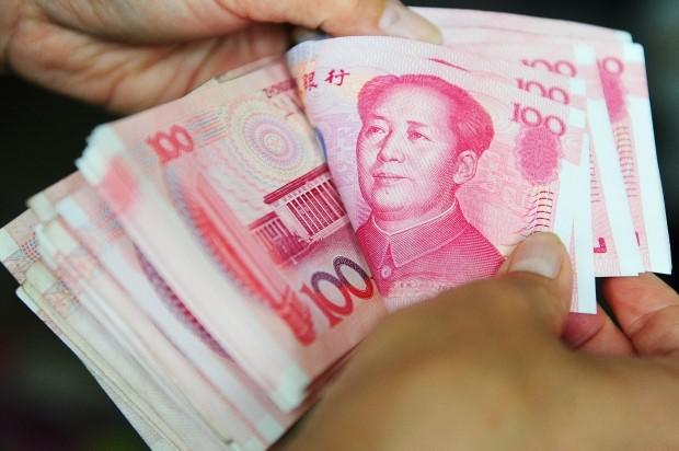 Nhân dân tệ của Trung Quốc giảm giá so với USD.