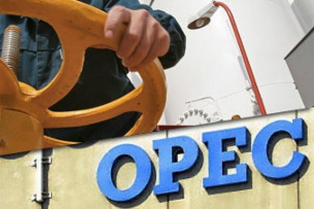 (Nguồn: oilandgaspeople.com)