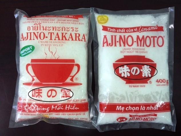 Công ty Hà Trung Hậu và Ajinomoto Việt Nam đang có tranh chấp nhãn hiệu hàng hóa
