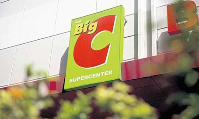 Việc mua lạiBig C Việt Nam sẽ giúp Central Group hoàn thiện hơnhệ thống phân phối tại thị trường này. Ảnh:Bloomberg