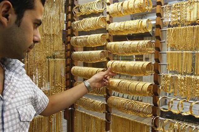 Giá vàng tiếp tục giảm phiên cuối tuần.