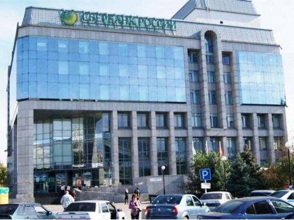Ngân hàng Sberbank CIB. (Nguồn: krestyane34.ru)