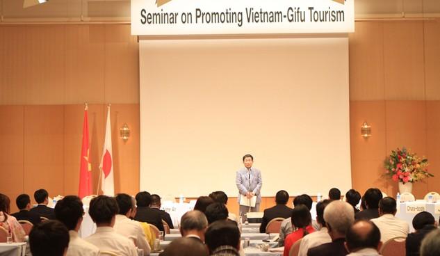 BIDV tổ chức Toạ đàm kết nối và thúc đẩy du lịch Việt Nam - Gifu, Nhật Bản