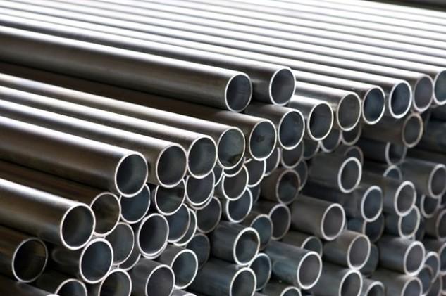 DOC sửa đổi quyết định sơ bộ vụ việc điều tra chống bán phá giá đối với sản phẩm Ống thép cuộn cacbon của một số nước trong đó có Việt Nam