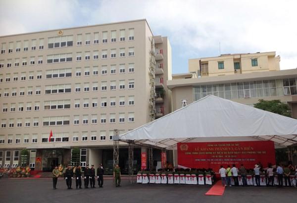 Công trình cơ sở I Trung đoàn Cảnh sát cơ động Công an TP. Hà Nội được xây dựng tại 54B Trần Hưng Đạo, quận Hoàn Kiếm, TP. Hà Nội. Ảnh: Cao Dung