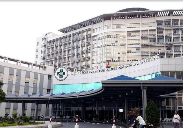 Bệnh viện Đa khoa trung tâm An Giang từng có nhiều sai phạm trong đấu thầu mua thuốc, vật tư y tế. Ảnh: Thế Vinh