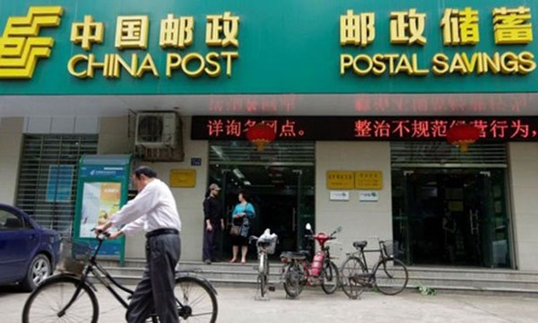 Cổ phiếu PSBC sẽ được giao dịch trên sàn Hong Kong tuần tới. Ảnh:Reuters