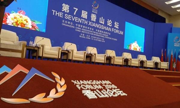Hội trường tổ chức diễn đàn quốc phòng khu vực Xiangshan lần thứ 7 tại khách sạn Xiangshan Yihe, Bắc Kinh. Ảnh: SCMP.