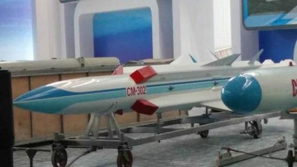 Tên lửa CM-302 tại gian trưng bày. Ảnh: Sina.
