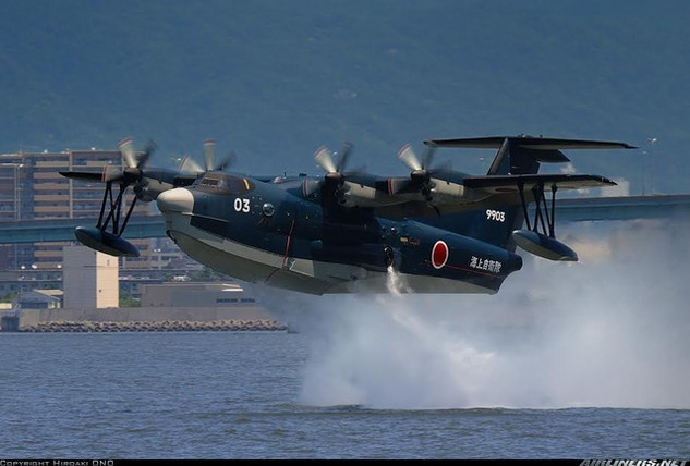 Thủy phi cơ US-2 của Nhật Bản (Ảnh: airliners.net)