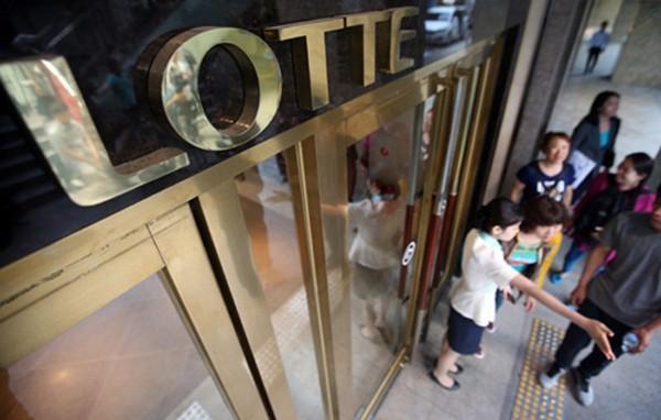 Lối vào trụ sở tập đoàn Lotte ở thủ đô Seoul, Hàn Quốc. Ảnh:KoreaTimes