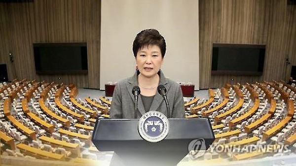 Tổng thống Hàn Quốc Park Geun-hye. Ảnh:Yonhap