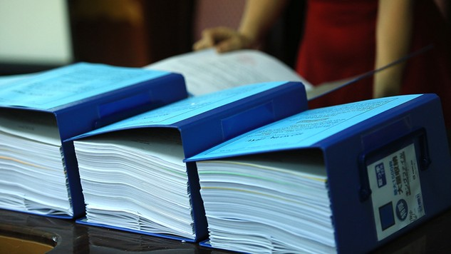 Từ tháng 11/2015 đến đầu tháng 12/2016, có 150 gói thầu chỉnh lý tài liệu được thông báo mời thầu nhưng chỉ có 48 gói đã công bố kết quả lựa chọn nhà thầu. Ảnh: Nhã Chi